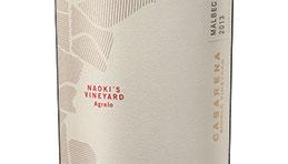 Naoki's Vineyard