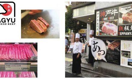 La carne más cara del mundo