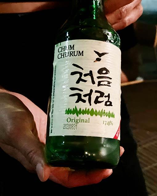 restaurante-nanum-chum-churum-vino