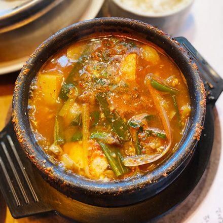 Un recorrido por la filosofía y los sabores de la cultura coreana