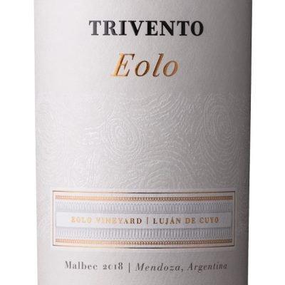 El vino ícono de Trivento lanza su nueva añada